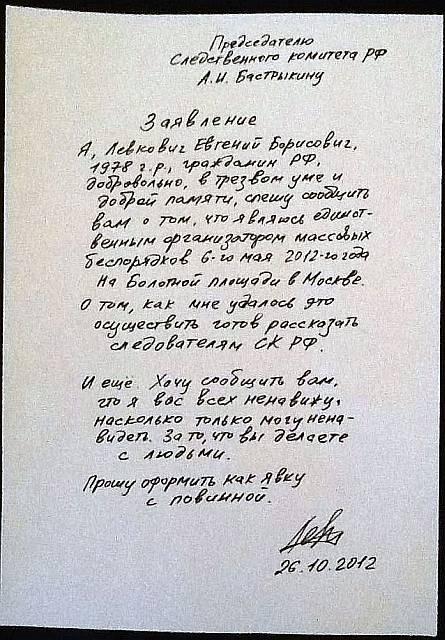 ЯвкаСповинной_2