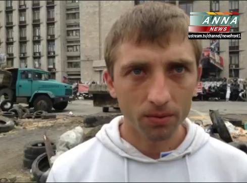Представитель пресс-центра ч
