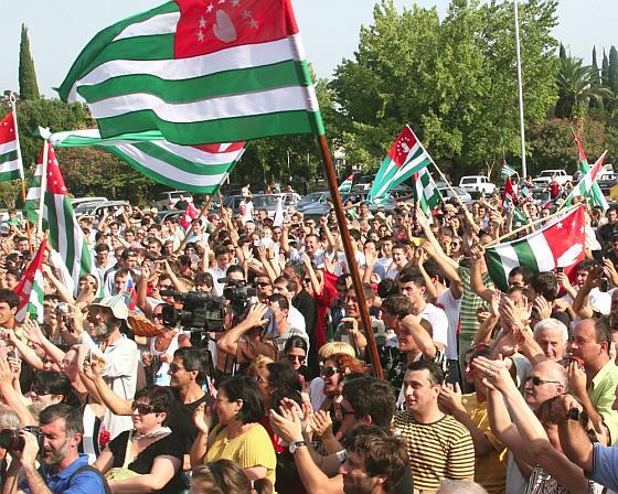 Абхазский майдан