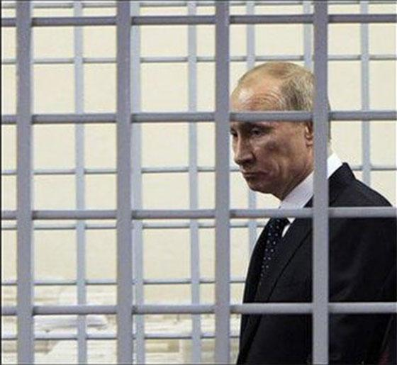 Путина арестовали