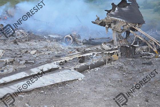 Обломки Ан-26