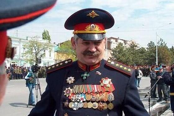 Заговорщик Козицин