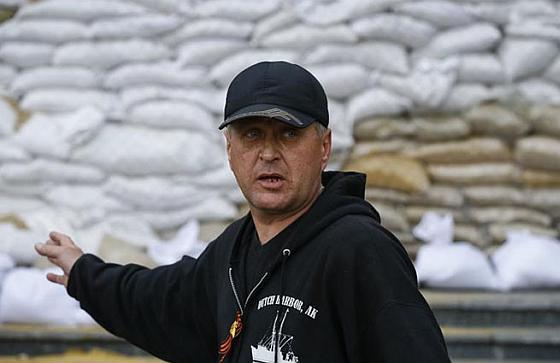 Пономарев арестован
