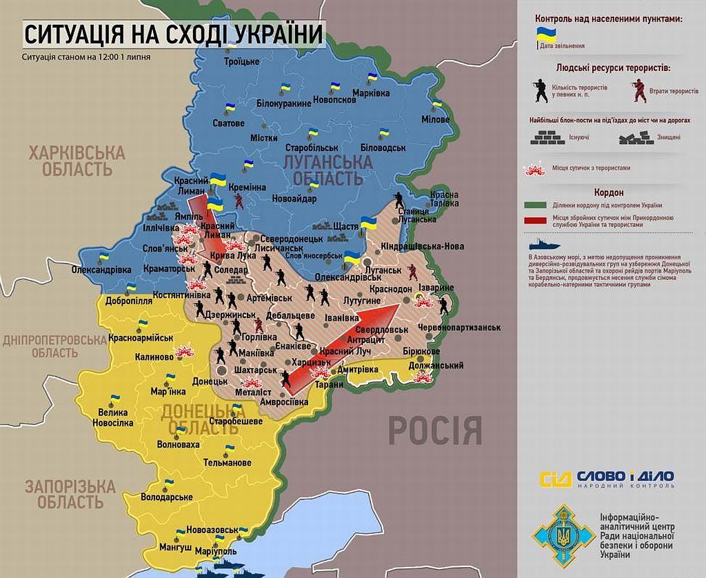 Карта 01.07.2014