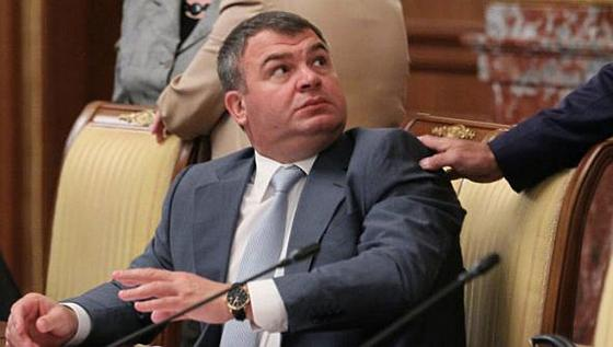 Сердюков