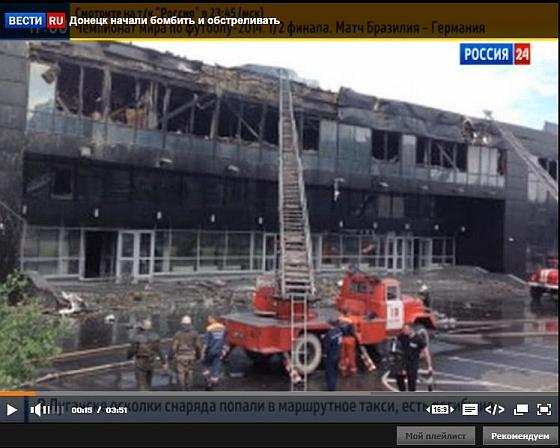 Зомбоканал Россия-24 лжёт