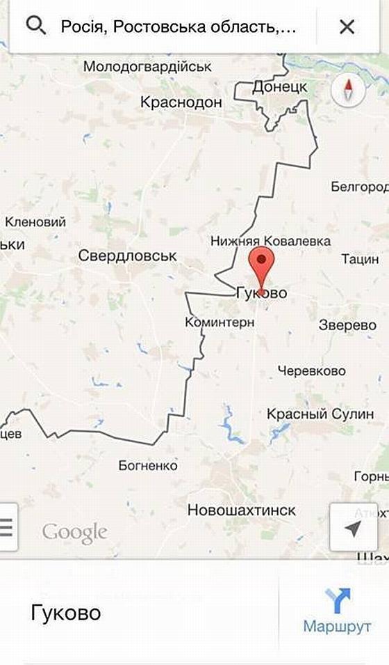 Гуково на карте