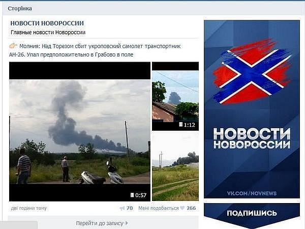 Новости Новороссии 2
