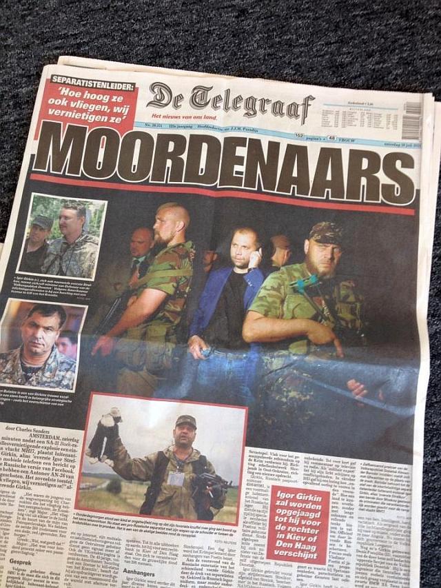 MOORDENAARS - по-голландски - УБИЙЦЫ