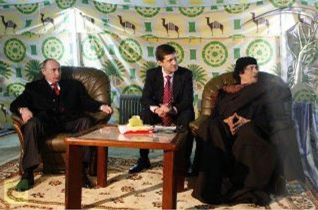 Путин, Каддафи и будущее