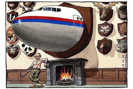 Путин хороший охотник