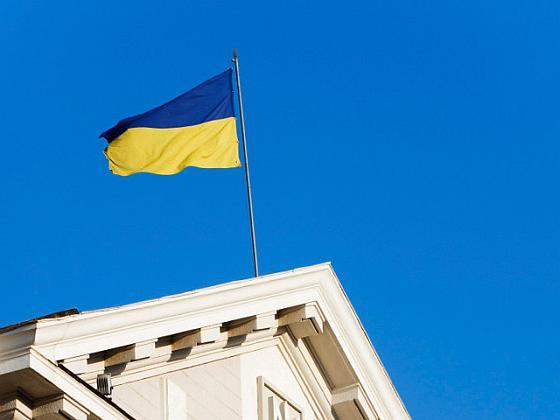Флаг над Лисичянском