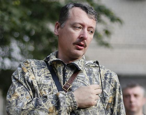 Гиркин, русский по паспорту из советского анекдота