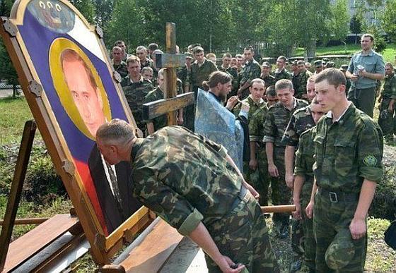 Во имя Отца и Сына и Святаго Духа, а также Внука Его Путина