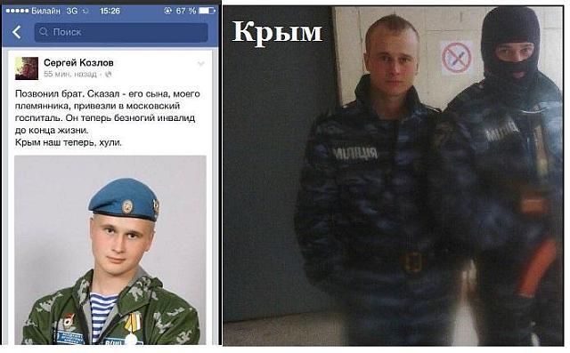 В Крыму