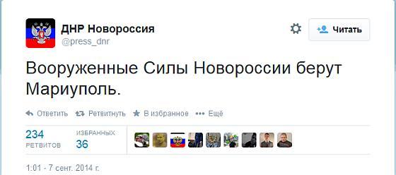 Раковая опухоль Украины нарушила перемирие