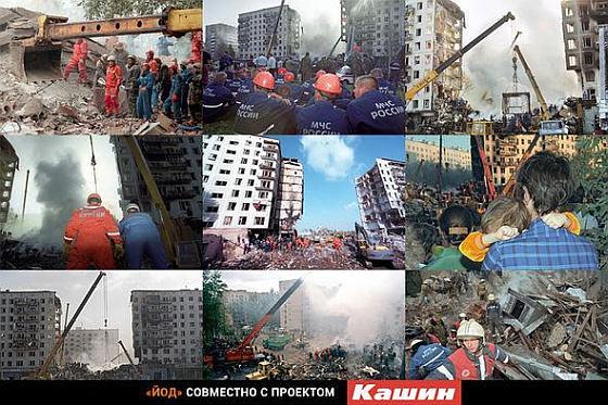 15 лет назад произошел взрыв в доме на Каширском шоссе