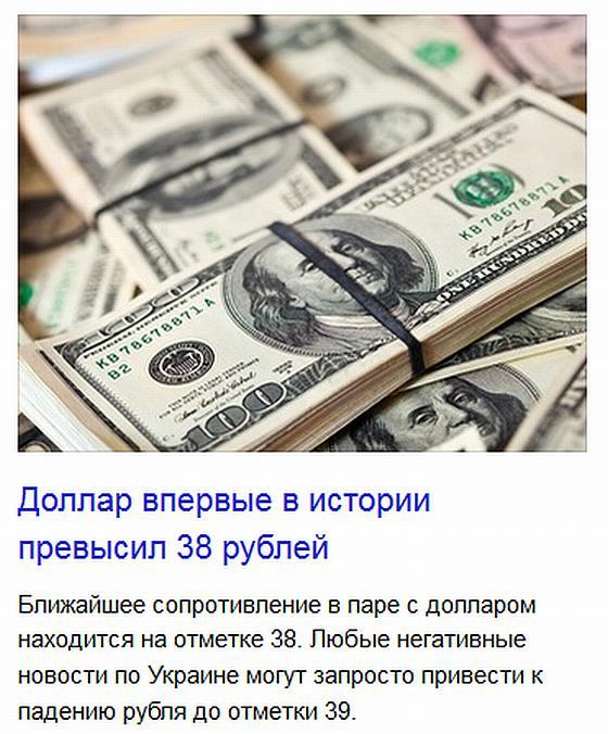 Никогда ещё рубль не был так дёшев