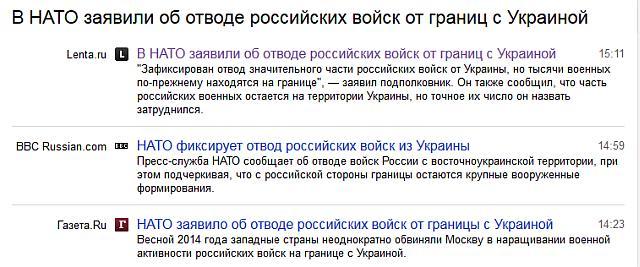 Яндекс о заявлении НАТО