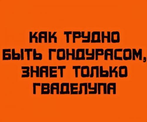 В ГПУ возобновят Офис реформ и миссию ФБР, - Луценко - Цензор.НЕТ 834