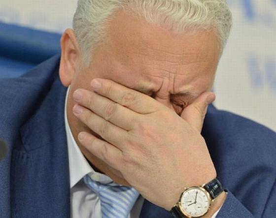 Плачущие чиновники