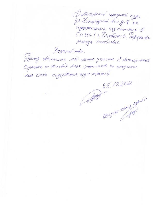 razvoz_121225_2_1