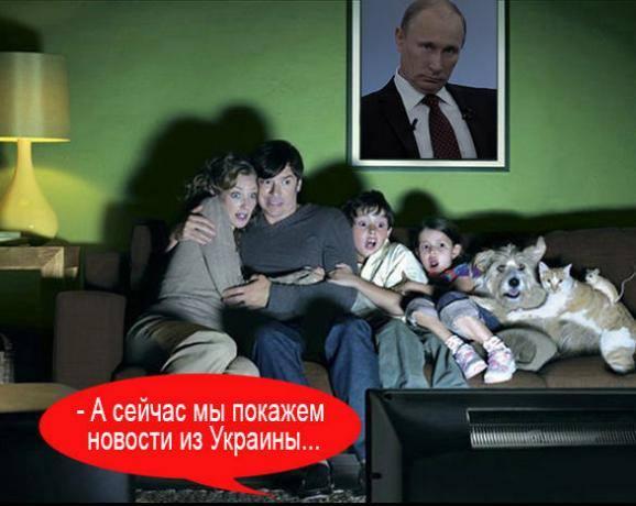 А чейчас мы покажем новости с Украины