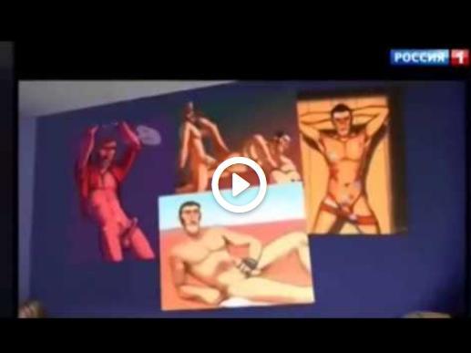 Детская спальня телеканала «Россия»