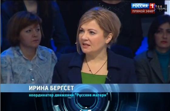 Знаменитая Ирина Бергсет