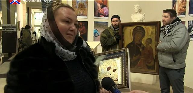 Мария Выкина