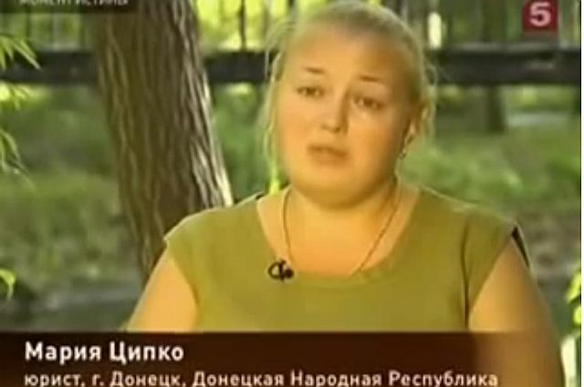 Мария Ципко донецкий юрист