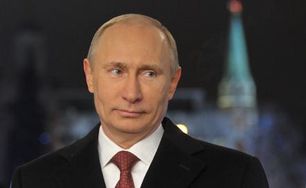 ПутинВлиятельный