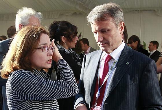 Греф и Набиуллина нанесли удар в спину Путина