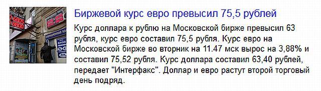 Ответ рубля на базар Силуанова