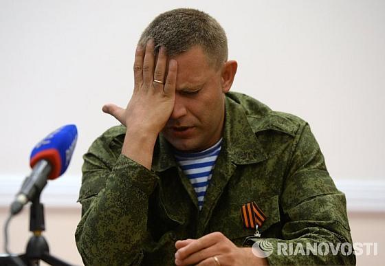 Бывший электромеханик 6-го разряда, а ныне террорист Захарченко