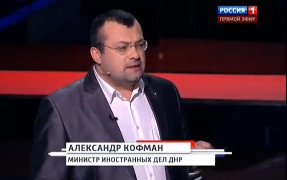 Владимир Соловтьёв и «МИД» террористической организации «ДНР» заявляют