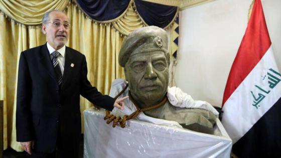 Верёвка Саддама