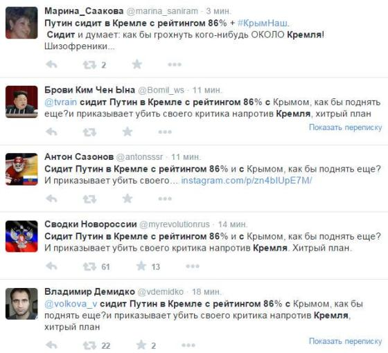 Сидит Путин в Кремле