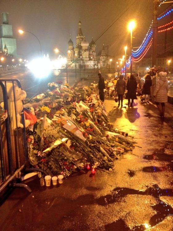 Мост Немцова
