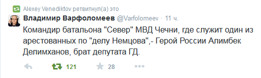 Командир батальона «Север» Герой России Алимбек Делимханов, брат депутата ГД