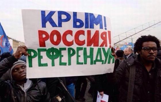 Запрет на участие в митингах иностранцам