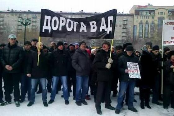 Православные гопники против Тангейзера