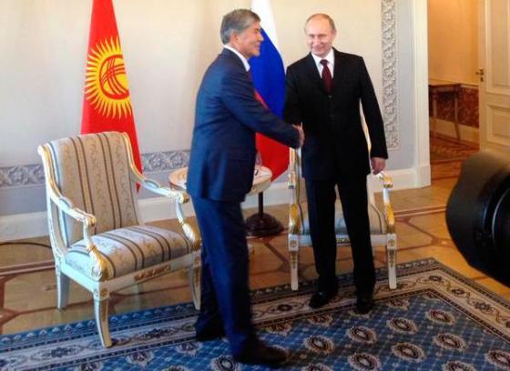 Киргиз и он