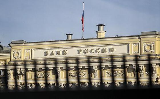 ЦБ он же Банк России