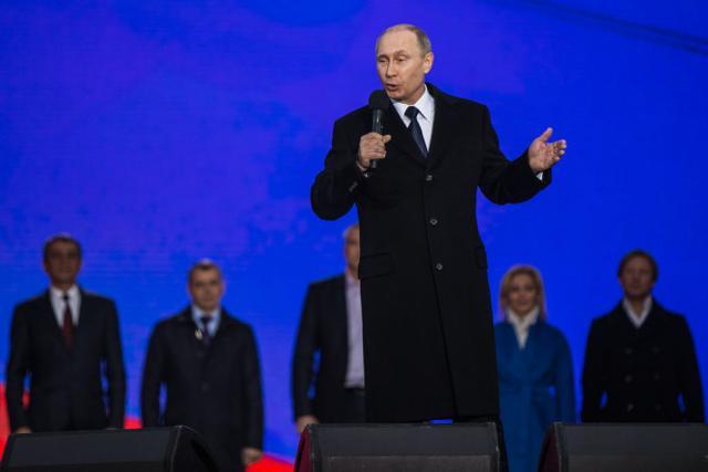 Путин на путинге