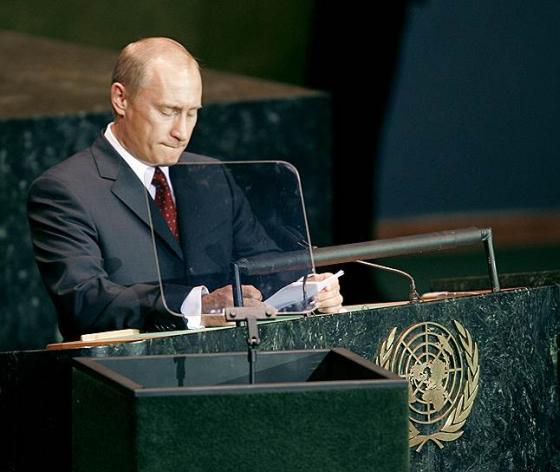 Путин в ООН