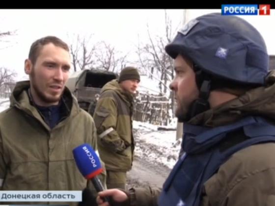 Интервью Россия-1
