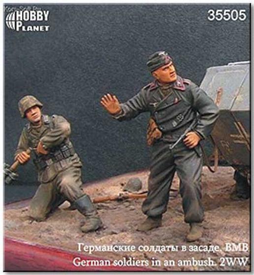 Германские солдаты в засаде