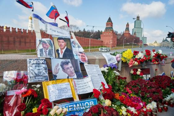 Немцов-мост