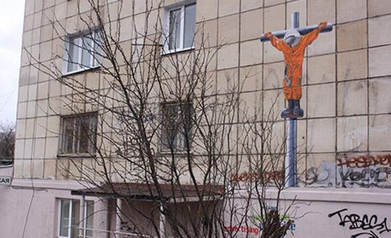 На Пасху распятый Гагарин